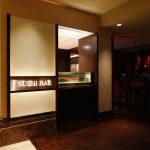 WT0006 Sushi Bar Sign, Grand Hyatt Hotel Tokyo