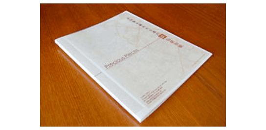 Condensed_Catalog-