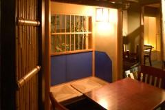 Cha An Japanese Tea House