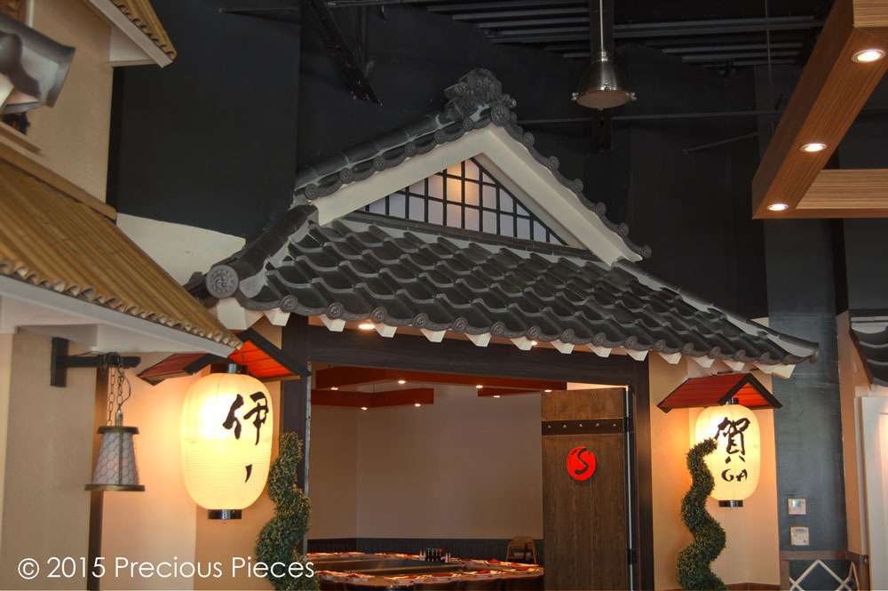Saito's Stake House / the entrance to one of sub dining