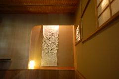 Washi Scroll And Lantern At Cha-an Teahouse, NYC