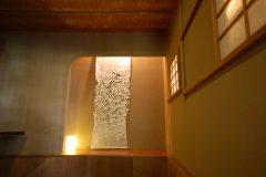 Washi Scroll And Lantern At Cha-an Teahouse, NYC