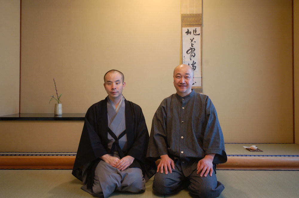 SO'OKU SEN and HIRO ODAIRA