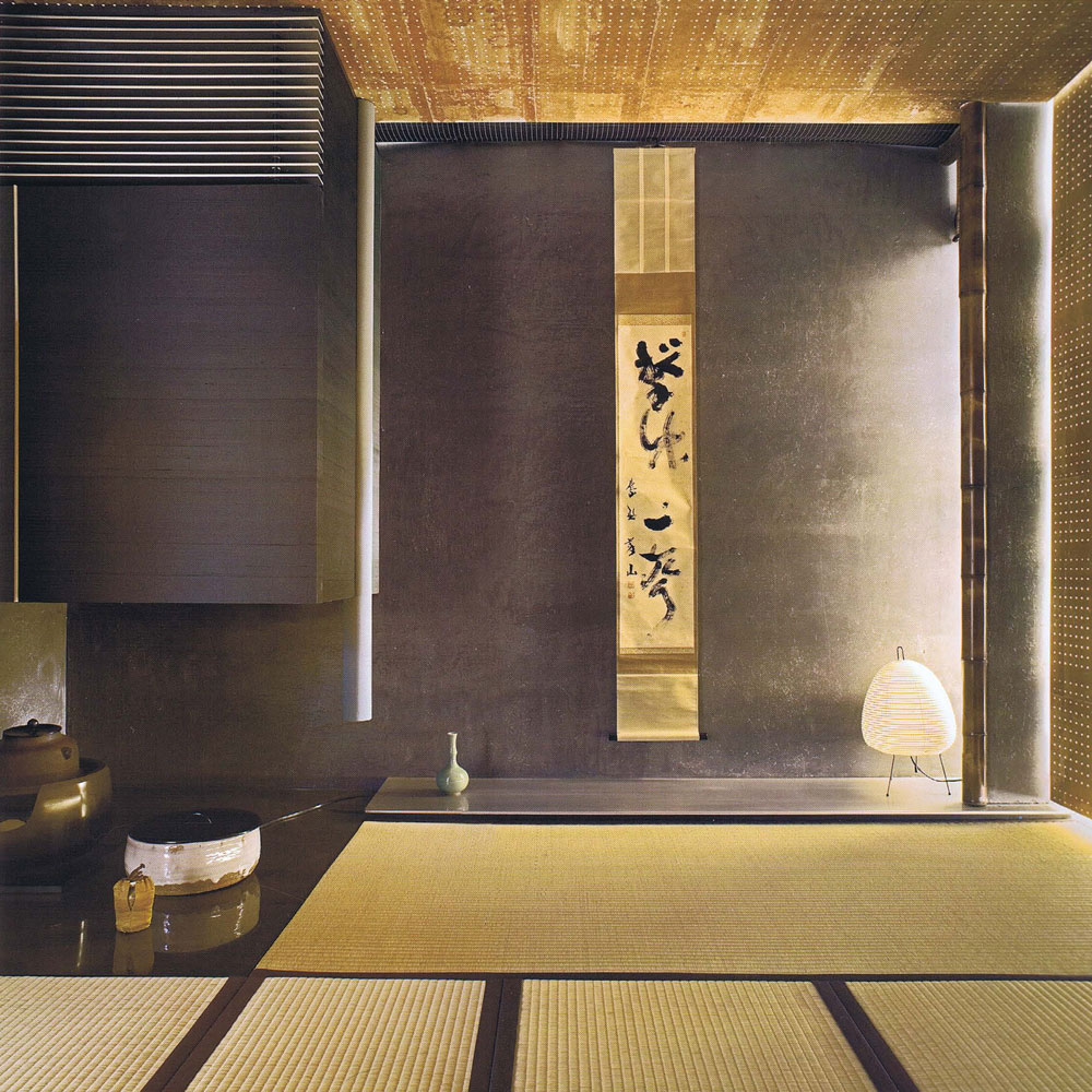 """Japanese style"" interior with Tatami mat"