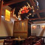 IW0102, Sakagura Japanese Sake Bar