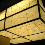"AC-0004 ceiling light 26"" x 46"" x 8"""