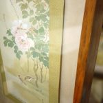 """FW0044 restored Washi scroll and picture frame, Columbia Univ., NYC 24"""" x 90"""""""