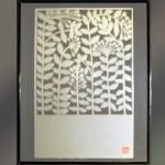 """AC-0002 Washi art work, 12"""" x 16"""" (w/o frame)"""