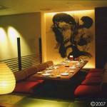 "SG-0019 Japanese restaurant wall decoration, Japan 60"" x 60"""