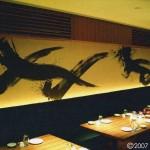 "SG-0018 Japanese restaurant wall decoration, Japan 40"" x 150"""