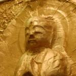 "SG-0026 molded Washi with gold leaf, 20"" x 13"""