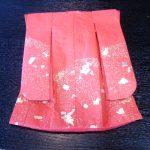 AC-0081 apanese traditional kimono dress made with Washi