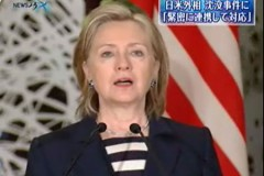 Premium washi screen appeared in TV news program in Japan, 2012