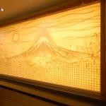 FW0121, Mt. Fuji Japanese Steakhouse, NY