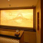 FW0122, Mt. Fuji Japanese Steakhouse, NY