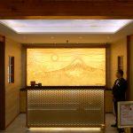 FW0123, Mt. Fuji Japanese Steakhouse, NY