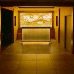 IW0098, Mt. Fuji Japanese Steakhouse, NY